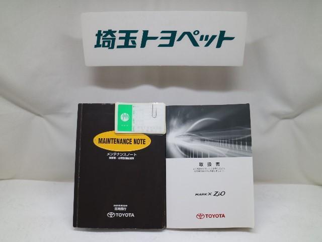240G DVDナビ・ETC・スマートキー・ワンオーナー(20枚目)