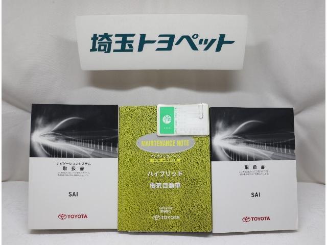 G Aパッケージ HDDナビ・ETC・フルセグ・Bカメラ(20枚目)