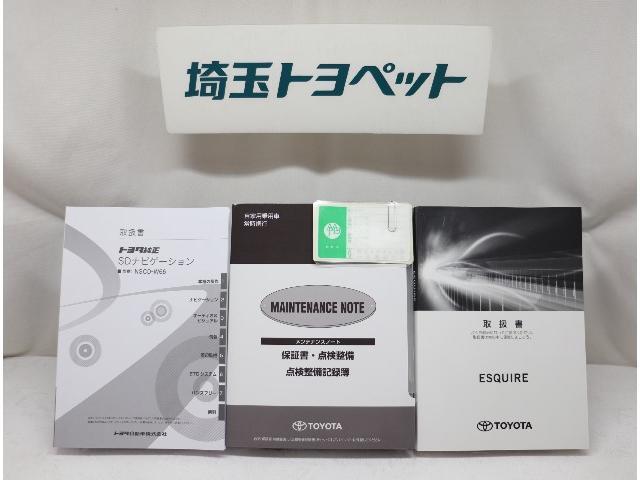 Gi SDナビ・ETC・ワンセグ・Bカメラ(14枚目)