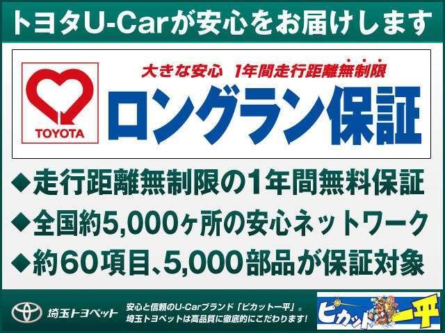 Gi SDナビ・ETC・ワンセグ・Bカメラ(19枚目)