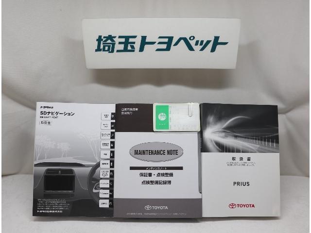 Aツーリングセレクション メモリーナビ・ETC・フルセグ・Bカメラ・ワンオーナー(13枚目)