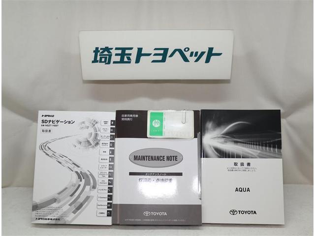 G メモリーナビ・ETC・フルセグ・Bカメラ・当社試乗車(14枚目)