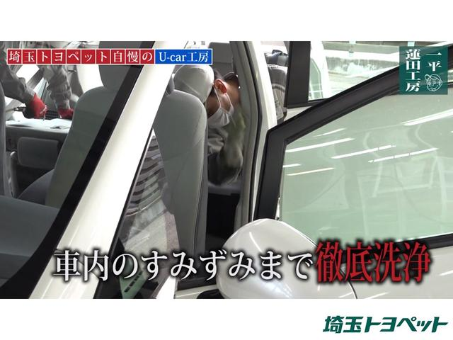 G メモリーナビ・ETC・フルセグ・Bカメラ・当社試乗車(38枚目)