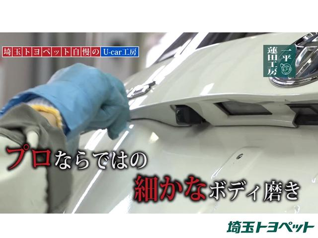 G メモリーナビ・ETC・フルセグ・Bカメラ・当社試乗車(45枚目)