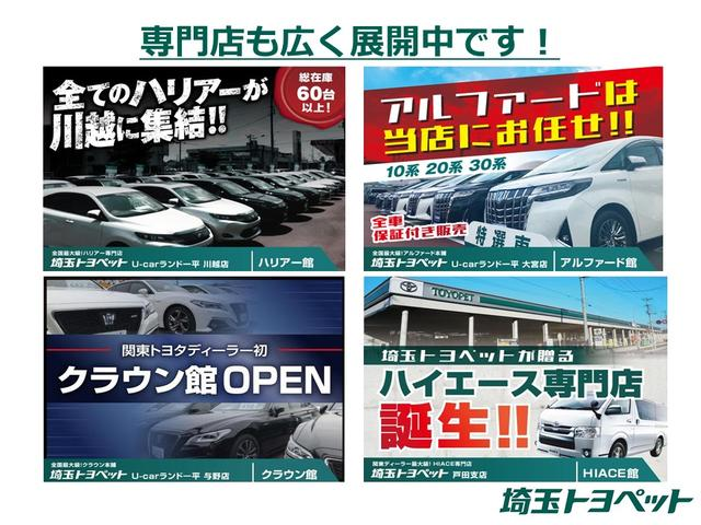 G メモリーナビ・ETC・フルセグ・Bカメラ・当社試乗車(54枚目)