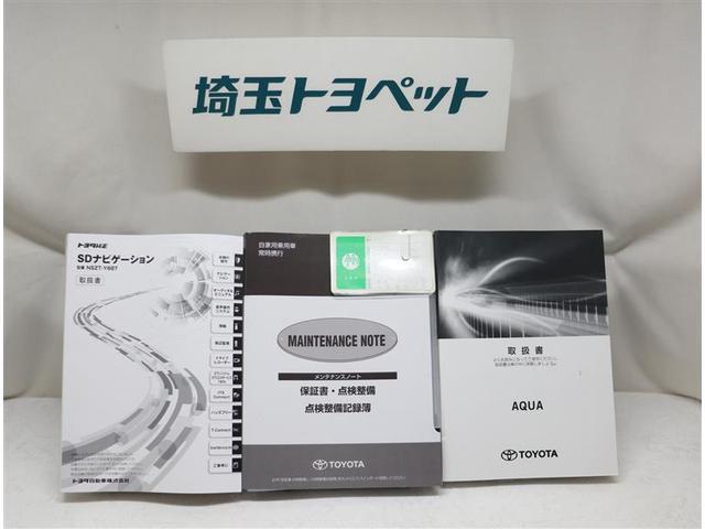 Gブラックソフトレザーセレクション メモリーナビ・ETC・フルセグ・Bカメラ・当社試乗車(14枚目)