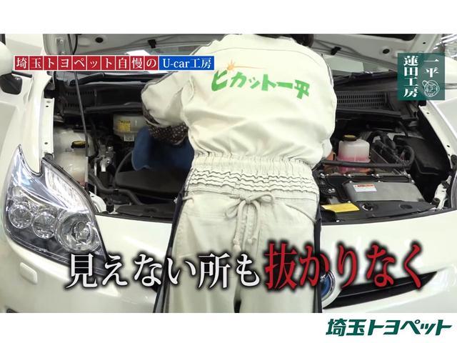 Gブラックソフトレザーセレクション メモリーナビ・ETC・フルセグ・Bカメラ・当社試乗車(43枚目)