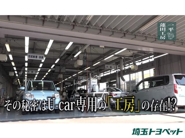 プログレス メモリーナビ・ETC・フルセグ・Bカメラ・ワンオーナー・4WD(32枚目)