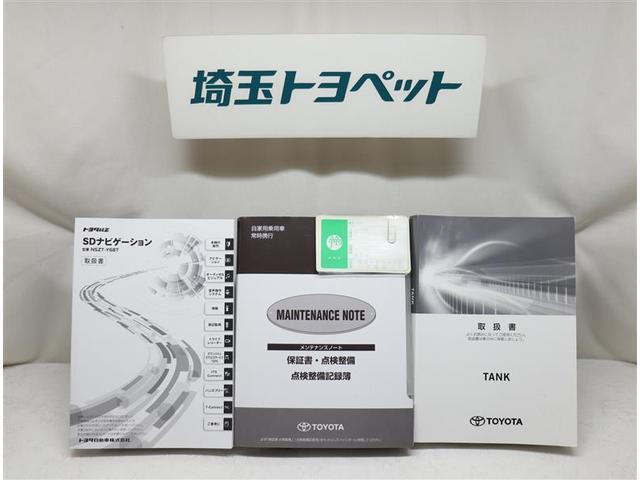 カスタムG メモリーナビ・ETC・フルセグ・Bカメラ・当社試乗車(15枚目)