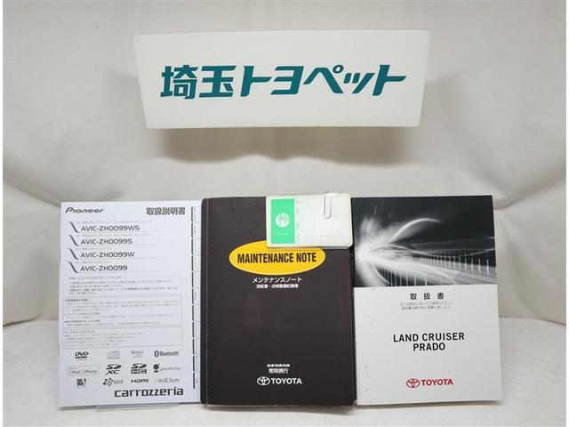 TX Lパッケージ HDDナビ・ETC・フルセグ・Bカメラ・ワンオーナー・サンルーフ・4WD(16枚目)
