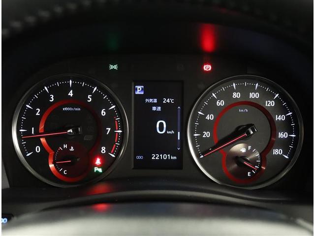 2.5Z フルセグ メモリーナビ DVD再生 ミュージックプレイヤー接続可 バックカメラ 衝突被害軽減システム ETC 両側電動スライド LEDヘッドランプ 乗車定員7人 3列シート(6枚目)