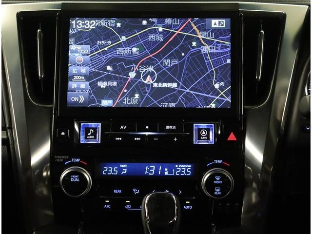 2.5Z フルセグ メモリーナビ DVD再生 ミュージックプレイヤー接続可 バックカメラ 衝突被害軽減システム ETC 両側電動スライド LEDヘッドランプ 乗車定員7人 3列シート(7枚目)