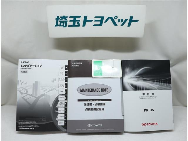 Aツーリングセレクション フルセグ DVD再生 バックカメラ 衝突被害軽減システム ETC ドラレコ LEDヘッドランプ 記録簿(14枚目)