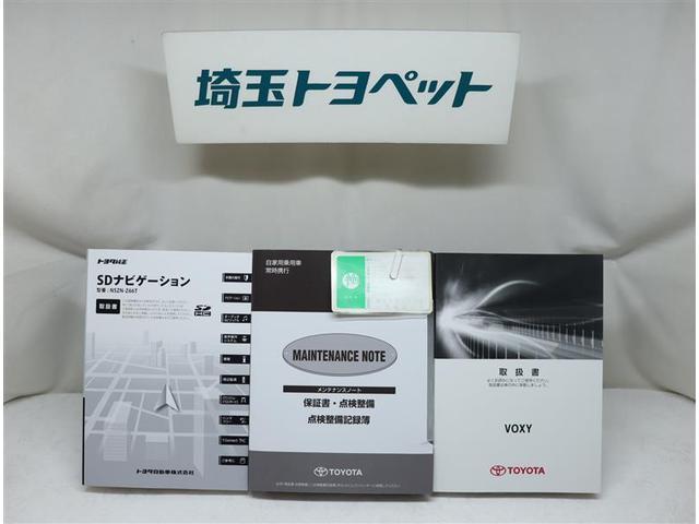 ZS 煌II フルセグ メモリーナビ DVD再生 後席モニター バックカメラ 衝突被害軽減システム ETC 両側電動スライド LEDヘッドランプ ウオークスルー 乗車定員7人 3列シート アイドリングストップ(15枚目)