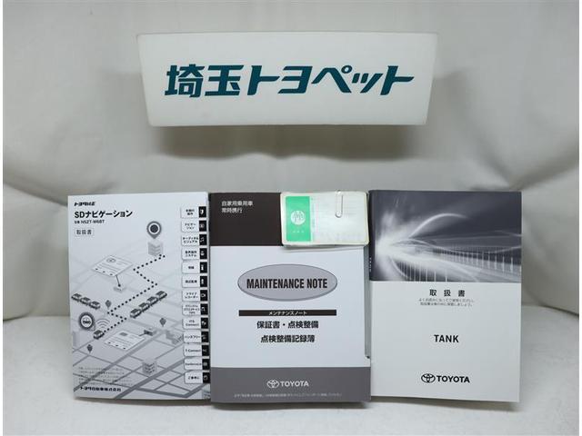 カスタムG フルセグ メモリーナビ DVD再生 バックカメラ 衝突被害軽減システム ETC ドラレコ 両側電動スライド LEDヘッドランプ ウオークスルー ワンオーナー 記録簿 アイドリングストップ(15枚目)