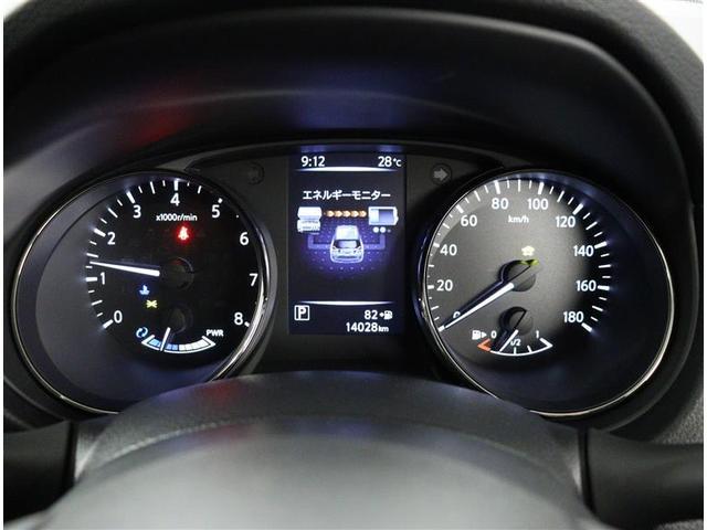 20Xi ハイブリッド 4WD フルセグ メモリーナビ DVD再生 ミュージックプレイヤー接続可 バックカメラ 衝突被害軽減システム ETC ドラレコ LEDヘッドランプ ワンオーナー 記録簿(6枚目)