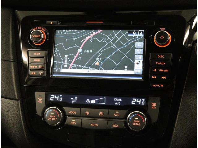20Xi ハイブリッド 4WD フルセグ メモリーナビ DVD再生 ミュージックプレイヤー接続可 バックカメラ 衝突被害軽減システム ETC ドラレコ LEDヘッドランプ ワンオーナー 記録簿(7枚目)