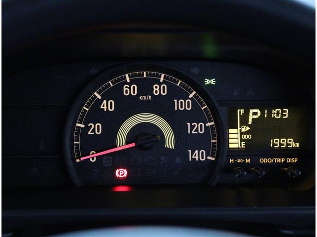 DX SAIII Wエアバッグ パワーウィンドウ PS アイドルストップ LEDヘッドランプ エアバッグ ワンオーナー エアコン ABS 横滑防止装置 キーレス付 ブレーキサポート(6枚目)