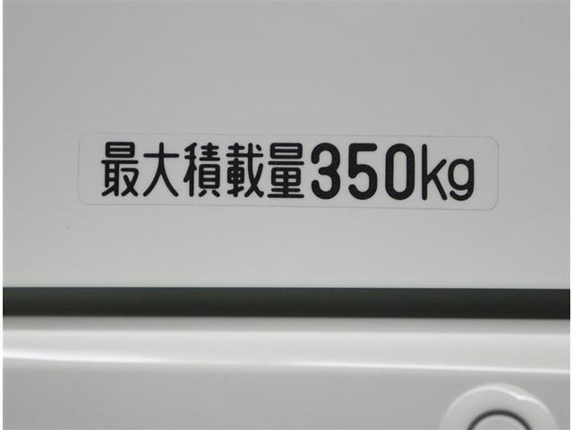 DX SAIII Wエアバッグ パワーウィンドウ PS アイドルストップ LEDヘッドランプ エアバッグ ワンオーナー エアコン ABS 横滑防止装置 キーレス付 ブレーキサポート(12枚目)