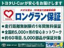 G メモリーナビ・ETC・フルセグ・Bカメラ・当社試乗車(19枚目)