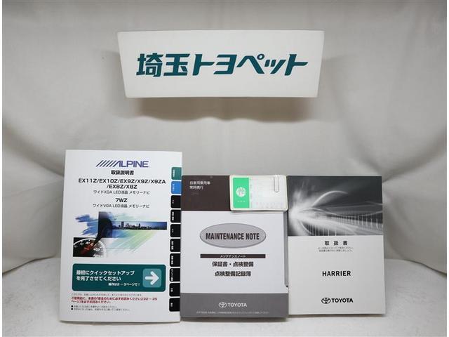 プレミアム メタル アンド レザーパッケージ(14枚目)