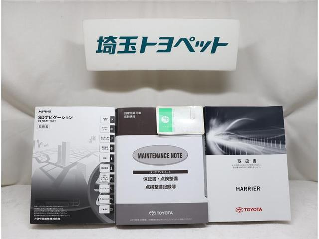エレガンス G's サンルーフ フルセグ DVD再生 バックカメラ ETC LEDヘッドランプ ワンオーナー 記録簿 アイドリングストップ(15枚目)
