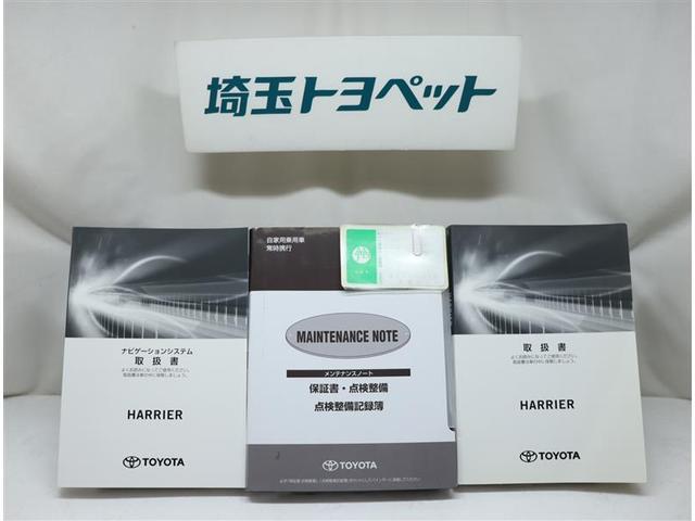 プログレス フルセグ DVD再生 ミュージックプレイヤー接続可 バックカメラ 衝突被害軽減システム ETC LEDヘッドランプ ワンオーナー 記録簿 アイドリングストップ(14枚目)