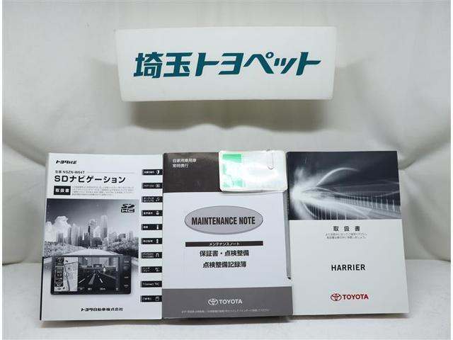 エレガンス フルセグ DVD再生 バックカメラ ETC LEDヘッドランプ ワンオーナー 記録簿 アイドリングストップ(14枚目)