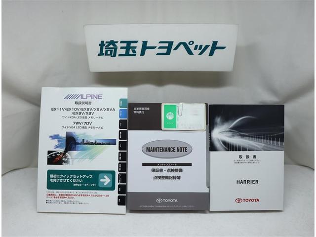 エレガンス フルセグ メモリーナビ DVD再生 バックカメラ ETC LEDヘッドランプ ワンオーナー アイドリングストップ(14枚目)