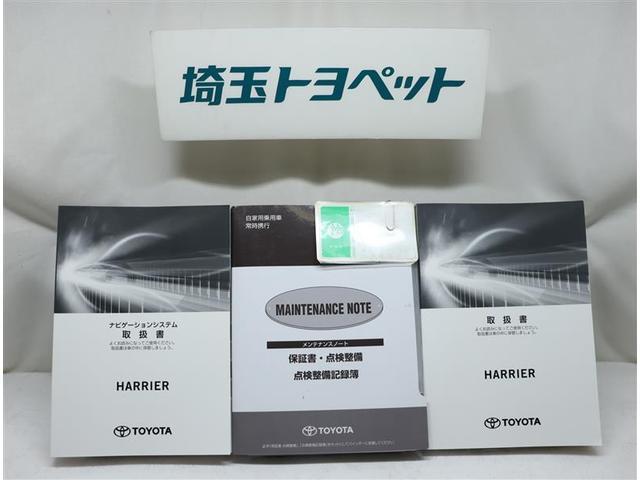 プログレス メタル アンド レザーパッケージ 革シート 4WD フルセグ DVD再生 ミュージックプレイヤー接続可 バックカメラ 衝突被害軽減システム ETC ドラレコ LEDヘッドランプ ワンオーナー 記録簿(14枚目)