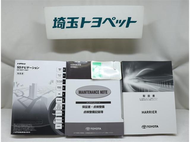 プレミアム 4WD フルセグ DVD再生 バックカメラ 衝突被害軽減システム ETC ドラレコ LEDヘッドランプ ワンオーナー アイドリングストップ(14枚目)