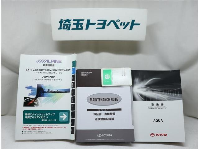G G's フルセグ メモリーナビ DVD再生 バックカメラ 衝突被害軽減システム ETC ドラレコ LEDヘッドランプ 記録簿(14枚目)