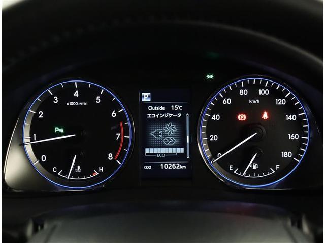 エレガンス ワンセグ メモリーナビ バックカメラ 衝突被害軽減システム ドラレコ LEDヘッドランプ ワンオーナー 記録簿 アイドリングストップ(6枚目)