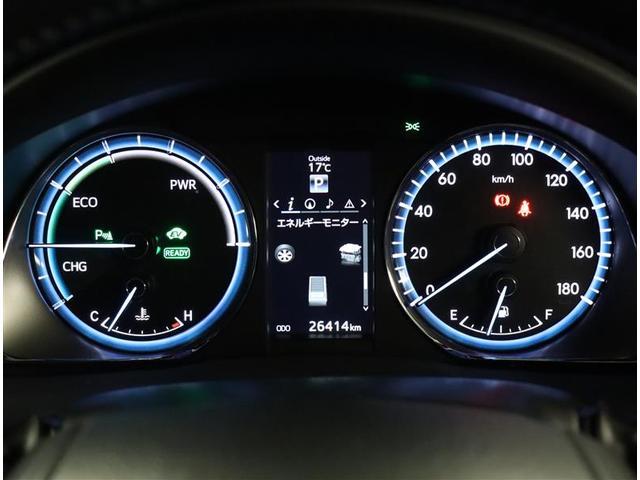 エレガンス 4WD フルセグ DVD再生 ミュージックプレイヤー接続可 バックカメラ ETC LEDヘッドランプ ワンオーナー(6枚目)