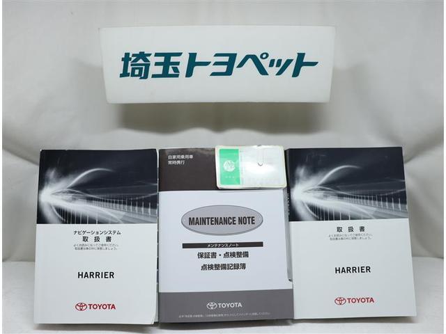エレガンス 4WD フルセグ DVD再生 ミュージックプレイヤー接続可 バックカメラ ETC LEDヘッドランプ ワンオーナー(14枚目)