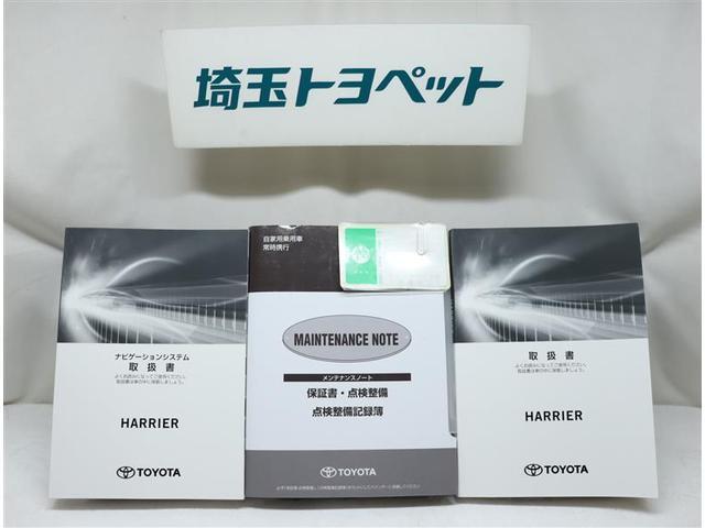 プレミアム フルセグ DVD再生 ミュージックプレイヤー接続可 バックカメラ 衝突被害軽減システム ETC ドラレコ LEDヘッドランプ ワンオーナー フルエアロ 記録簿 アイドリングストップ(14枚目)