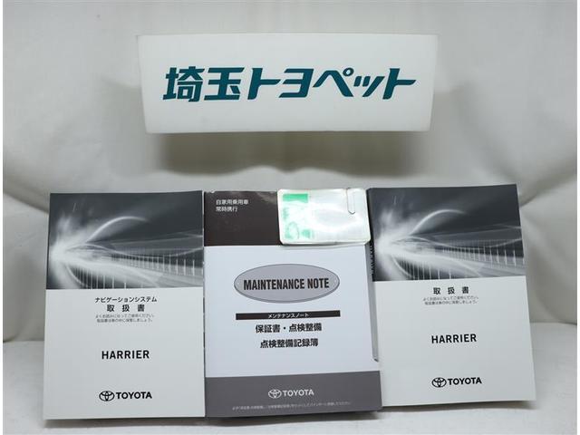 プログレス サンルーフ フルセグ DVD再生 ミュージックプレイヤー接続可 バックカメラ 衝突被害軽減システム ETC LEDヘッドランプ ワンオーナー 記録簿 アイドリングストップ(15枚目)