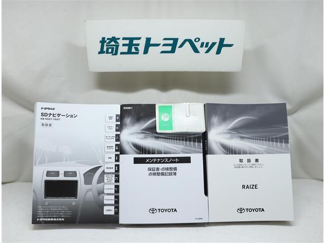 Z フルセグ DVD再生 バックカメラ 衝突被害軽減システム ETC ドラレコ LEDヘッドランプ ワンオーナー アイドリングストップ(14枚目)