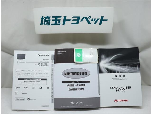 TX Lパッケージ 革シート サンルーフ 4WD フルセグ メモリーナビ DVD再生 バックカメラ LEDヘッドランプ 乗車定員7人 3列シート ワンオーナー 記録簿(16枚目)