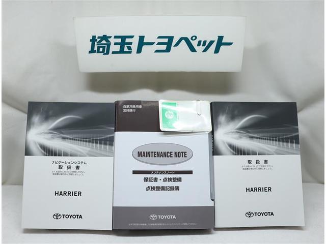 プログレス サンルーフ フルセグ DVD再生 ミュージックプレイヤー接続可 バックカメラ 衝突被害軽減システム ETC ドラレコ LEDヘッドランプ ワンオーナー 記録簿 アイドリングストップ(15枚目)