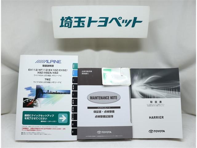 プレミアム サンルーフ 4WD フルセグ メモリーナビ DVD再生 ミュージックプレイヤー接続可 バックカメラ 衝突被害軽減システム ETC LEDヘッドランプ 記録簿 アイドリングストップ(15枚目)