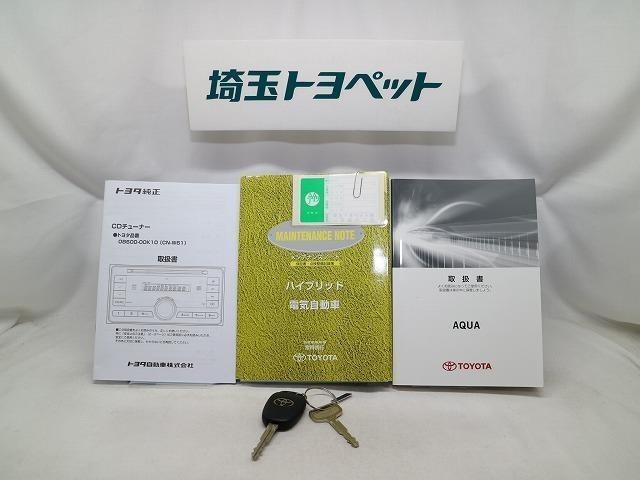 トヨタ アクア L ワンオーナー CDステレオ