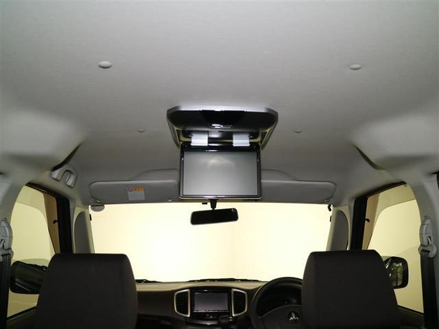 三菱 デリカD:2 S HDDナビ フルセグTV 後席モニター ワンオーナー