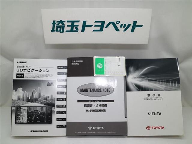 トヨタ シエンタ G メモリーナビ フルセグTV ETC ワンオーナー