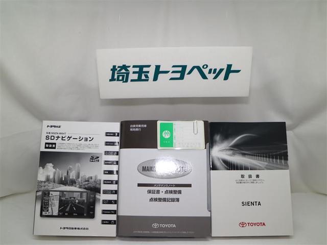 トヨタ シエンタ G メモリーナビ フルセグTV バックモニター ETC