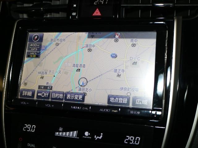 プレミアム 4WD・メモリーナビ・Bモニター(5枚目)