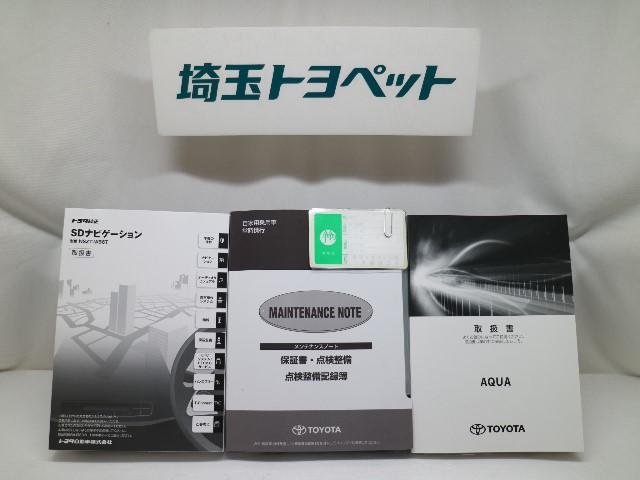 G メモリーナビ・Bモニター(20枚目)