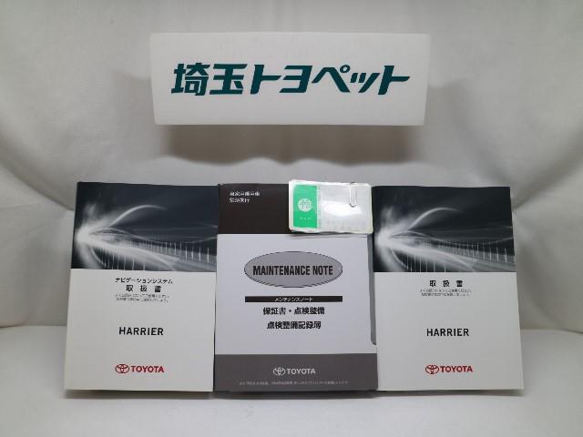 プレミアム アドバンスドパッケージ メモリーナビ・Bモニター(20枚目)