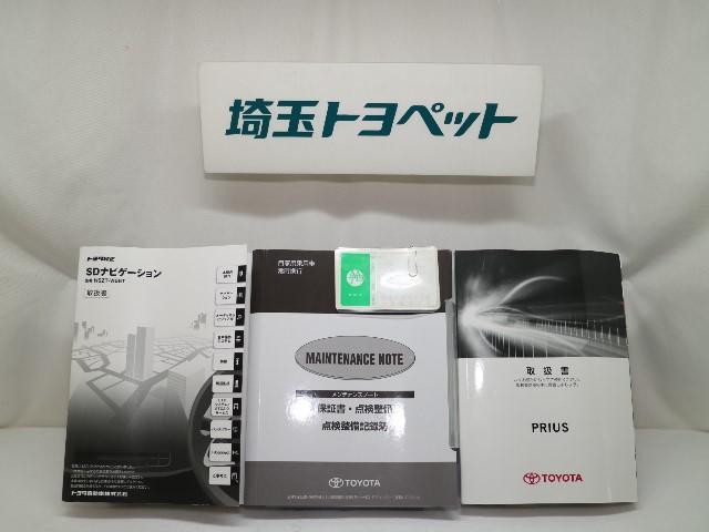 Sセーフティプラス メモリーナビ・Bモニター(20枚目)