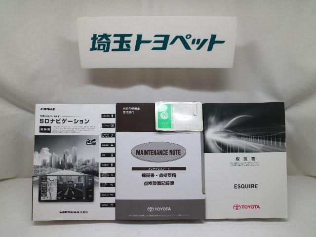 Gi  8人乗・TRDエアロ・メモリーナビ・Bモニター(20枚目)